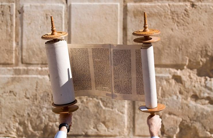 Celebrating a Bar-Mitzvah in Israel