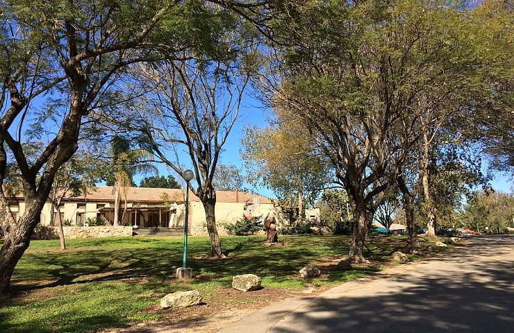Kibbutz Haogen