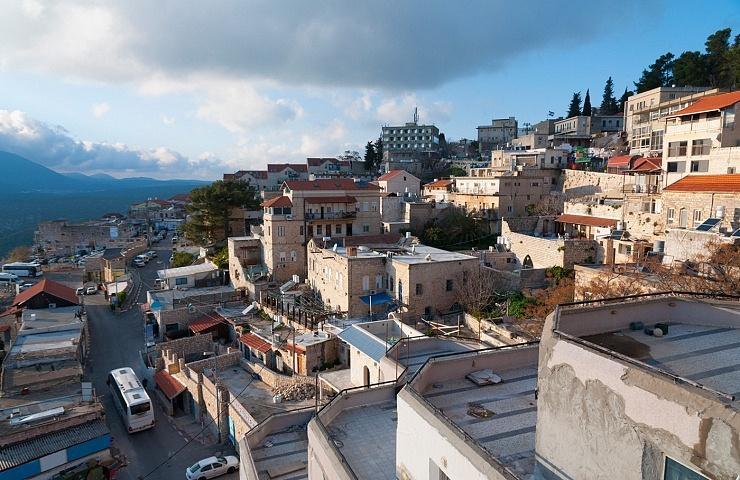 Zephath Safed