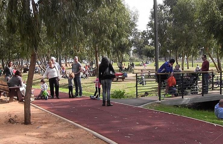 Herzeliya park