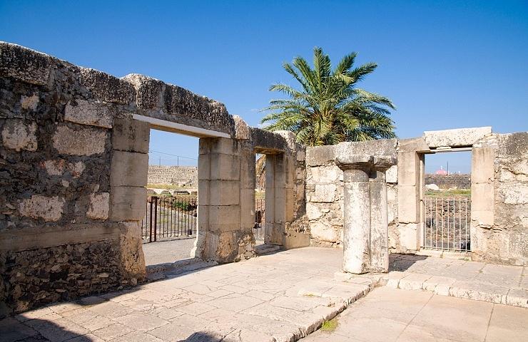 Kfar Nahum