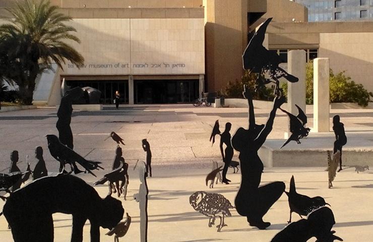 Tel-Aviv Museum