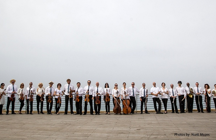 The Israel Netanya Kibbutz Orchestra